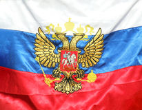 Russian Federation flag Stock Photography