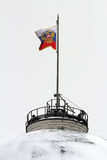 Russian Federation Flag Over Dome Of The Senate Building. Moscow Royalty Free Stock Images