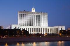 Russian Federation government building at night 29.07.2018. MOSCOW, RUSSIA - JULY 29, 2018: Russian Federation government building in Krasnopresnenskaya stock photography
