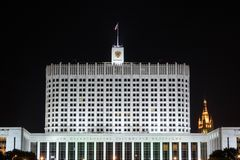 The Russian Federation government house by night stock photos