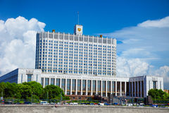 Russian Federation Government, Moscow Royalty Free Stock Photo