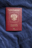 Russian Federation passport on blue velvet Royalty Free Stock Photo