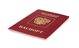 Russian Federation passport cover Royalty Free Stock Photo