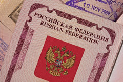 Russian Federation passport front page Royalty Free Stock Image