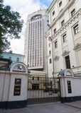 Russian Federation Supreme Court buildings Royalty Free Stock Photos