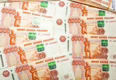 Russian five-thousand  ruble banknotes. Royalty Free Stock Images