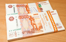 Russian five thousand  ruble notes. Stock Photography