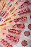 Russian five thousands banknotes Stock Image