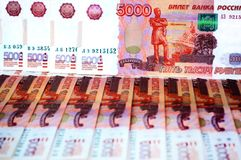 Russian five-thousandth banknotes Stock Image