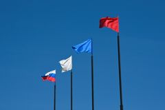 Russian flag. The Russian flag against the sky Stock Images