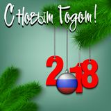 Russian flag and 2018 on a Christmas tree branch. Numbers 2018 and ball in the form of a flag of Russia as a Christmas decorations hanging on a Christmas tree Royalty Free Stock Photography