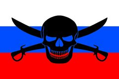 Pirate flag combined with Russian flag. Russian flag combined with the black pirate image of Jolly Roger with cutlasses Stock Image