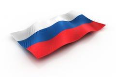 Russian Royalty Free Stock Photos