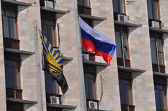 Russian flag on the Donetsk regional administratio Royalty Free Stock Photos