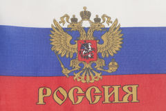Russian flag with emblem of Russia Royalty Free Stock Image