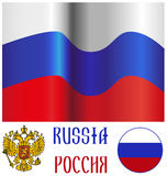 Russian flag and emblem. Russia illustration of symbols: the flag and coat of arms Royalty Free Stock Image