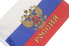Russian flag with emblem of Russia Stock Images