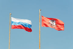 Russian flag and the flag of Moscow Stock Photography