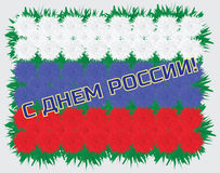 Russian flag made of flowers of carnations. Vector illustration. Of Day of Russia Stock Images