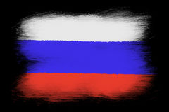 The Russian flag Stock Images