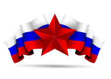 Russian flag with a red star Royalty Free Stock Images