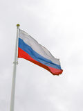 Russian flag tricolor. No people. Stock Photo