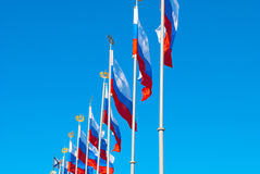 Russian Flags Royalty Free Stock Photos