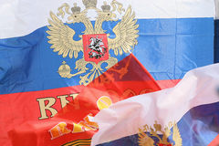 Russian flags Royalty Free Stock Photography