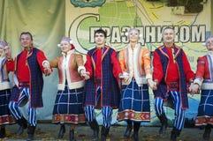Russian folk ansamble of dance Rainbow Stock Image