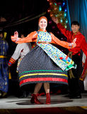 Russian folk dance Stock Image
