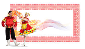 Russian folk dance Royalty Free Stock Photo