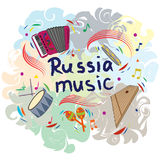 Russian folk musical instruments. With the name of the instrument a template figure Royalty Free Stock Images
