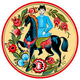 Russian folk painting - rider on horse Royalty Free Stock Photography
