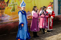 Russian folk winter festival in the Kaluga region on March 13, 2016. Royalty Free Stock Images
