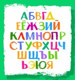 Russian font, crayons, colored capital letters. Stock Photos