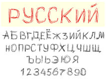 Russian font Royalty Free Stock Photo