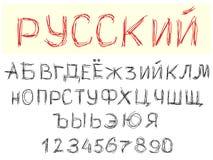 Russian font. Hand drawn Russian grunge font Royalty Free Stock Photo
