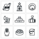 Russian, food, attraction, industry icons set. Vector Illustration. Royalty Free Stock Image
