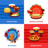 Russian Food 4 Flat Icons Square Royalty Free Stock Images