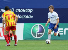 Russian Football Premier League Royalty Free Stock Photography