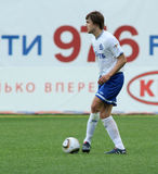 Russian Football Premier League Royalty Free Stock Photo