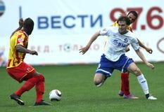 Russian Football Premier League Stock Images