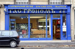 Russian Gastronomy in Paris Stock Photos