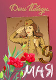 Russian Girl soldier. Female soldier in retro military uniforms. May 9 Victory Day. Creeting card Stock Images