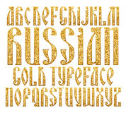 Russian Gold typeface Stock Image