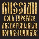Russian Gold typeface Stock Photos