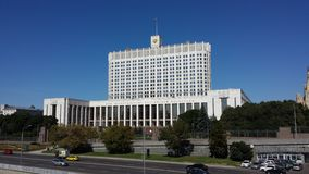 Russian Goverment Москва. Russian goverment, white house, moscow, capital Stock Photography