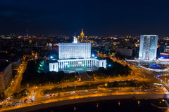 Russian Government House Royalty Free Stock Photo