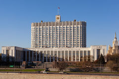 Russian government house Royalty Free Stock Photography