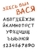 Russian grunge font Royalty Free Stock Image
